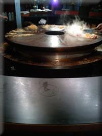 HuHot Monglian Grill